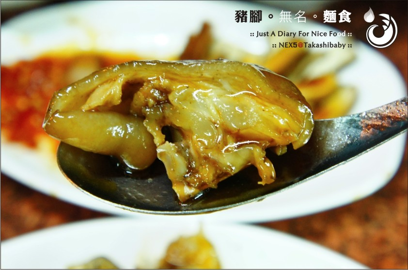 台中-大智路-無名好吃豬腳麵食-18.jpg