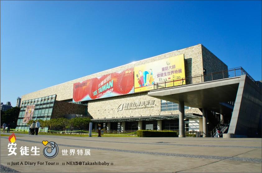 台中國美館-安徒生世界特展-228.jpg