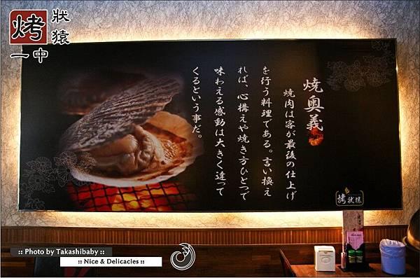 台中-烤狀猿-31.jpg