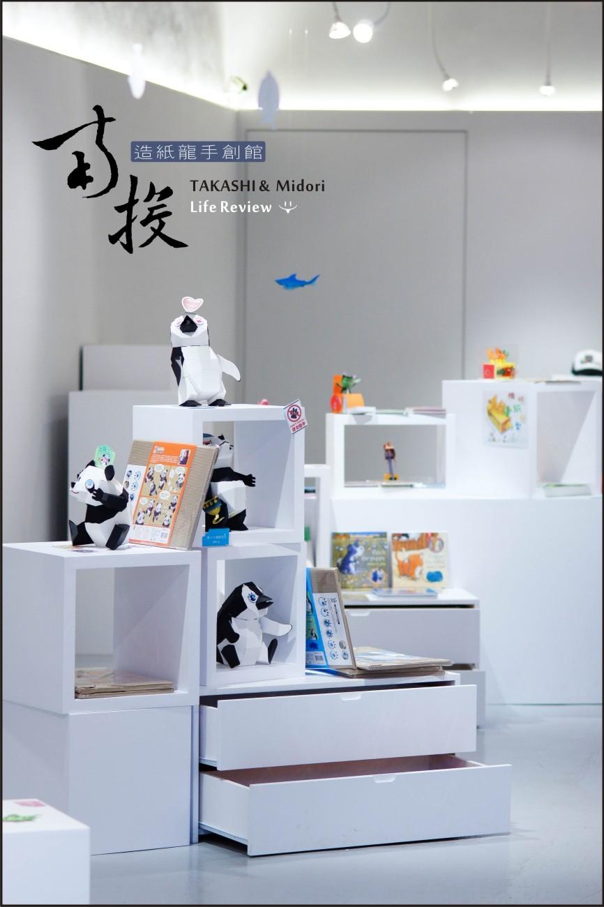 南投行-造紙龍手創館-Ⅰ-16.jpg