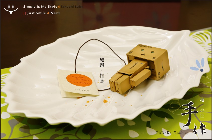 柚朵拉手作餅乾-14.jpg