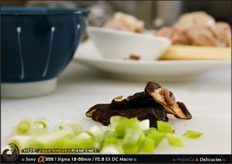 好吃家-餛飩乾麵篇-11.jpg