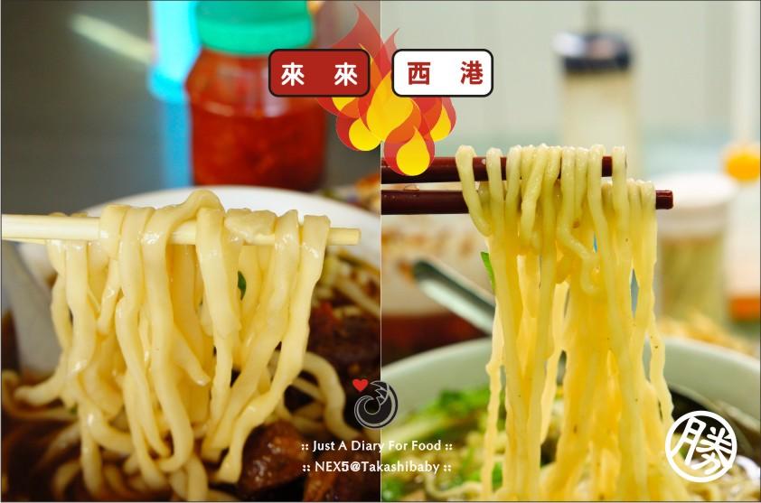 台中-忠孝路-牛肉麵PK-11.jpg
