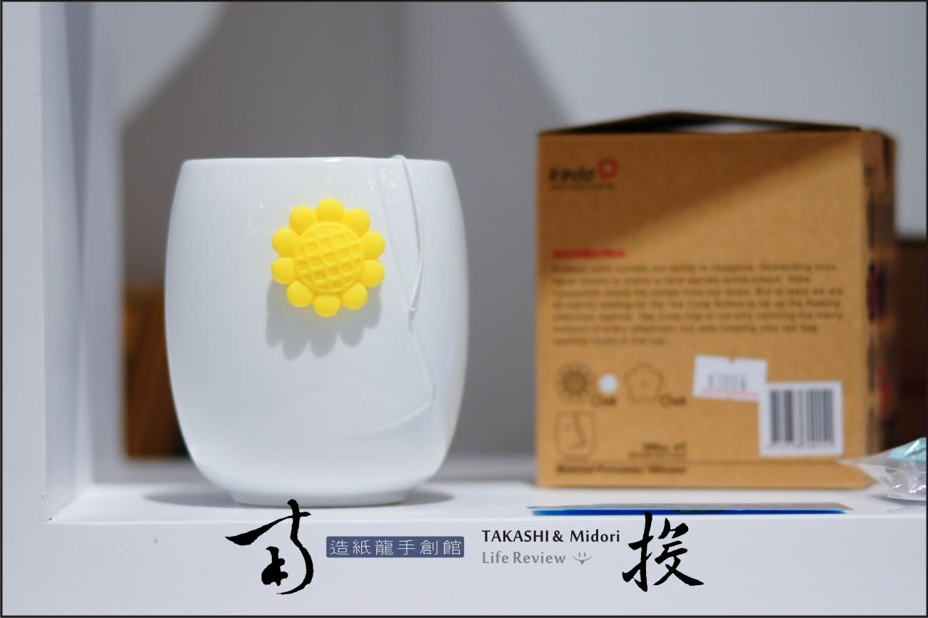 南投行-造紙龍手創館-Ⅰ-19-1.jpg