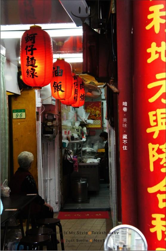 台北-饒河夜市老麵線-4.jpg