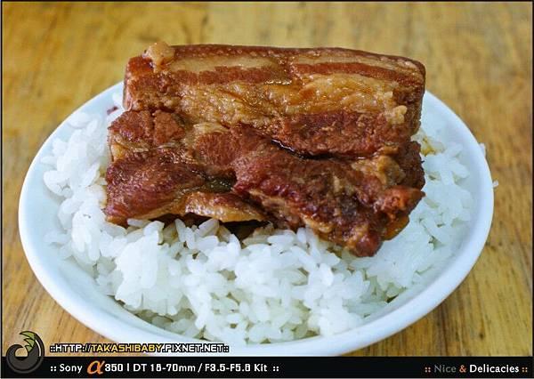 陳明統爌肉飯-8.jpg