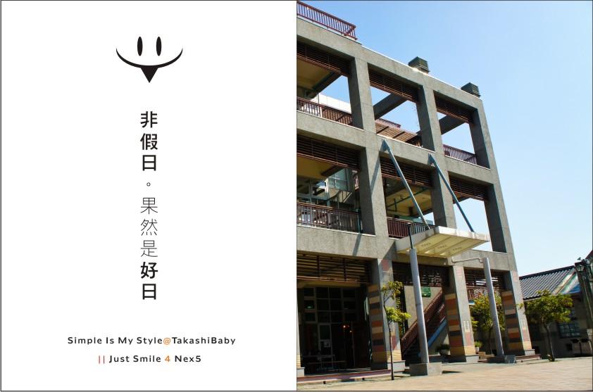 台中-舊酒廠-18.jpg