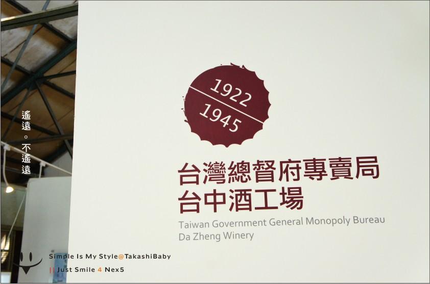 台中-舊酒廠-45.jpg