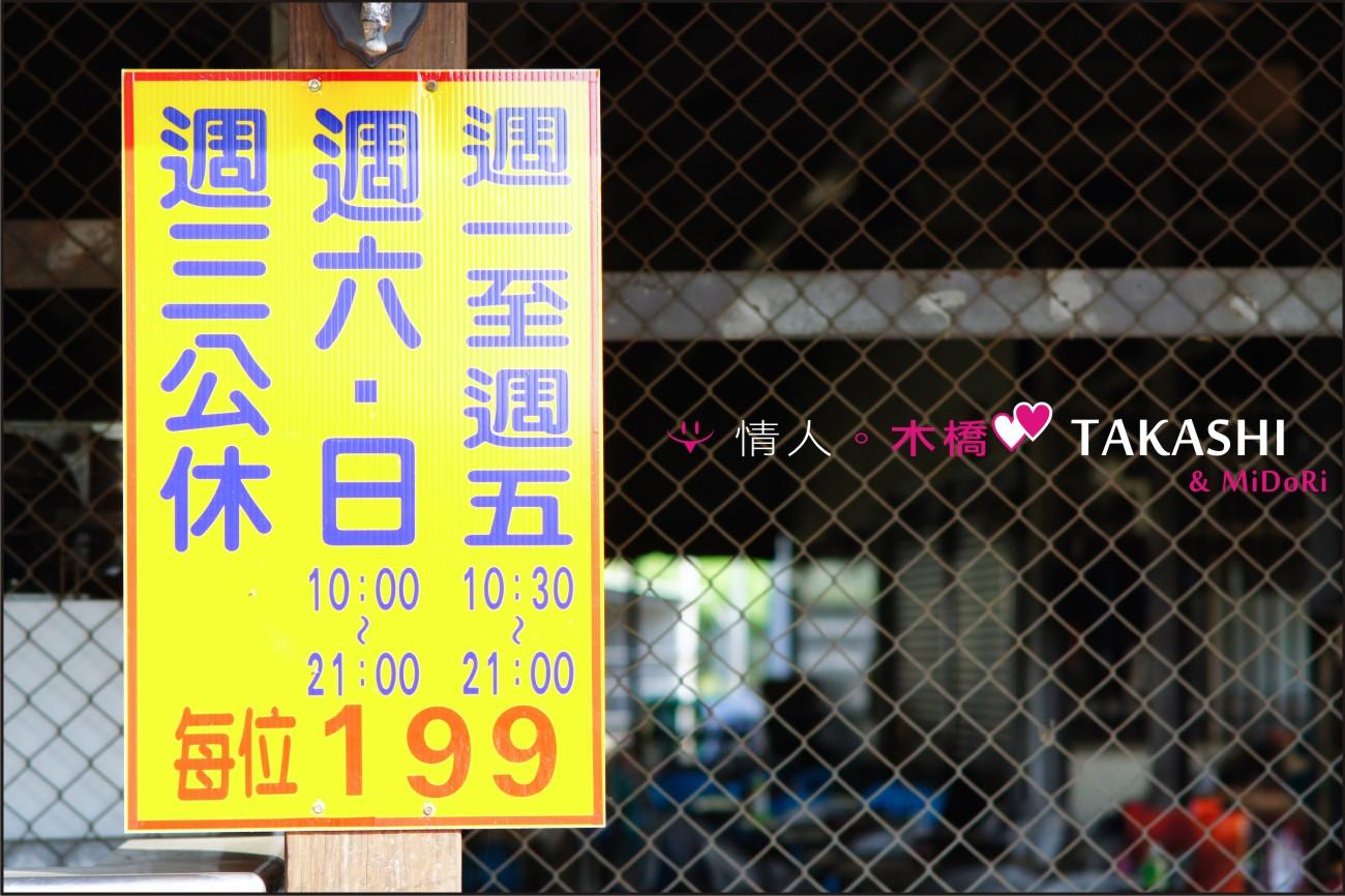 石岡-情人木橋-27-0-1.jpg