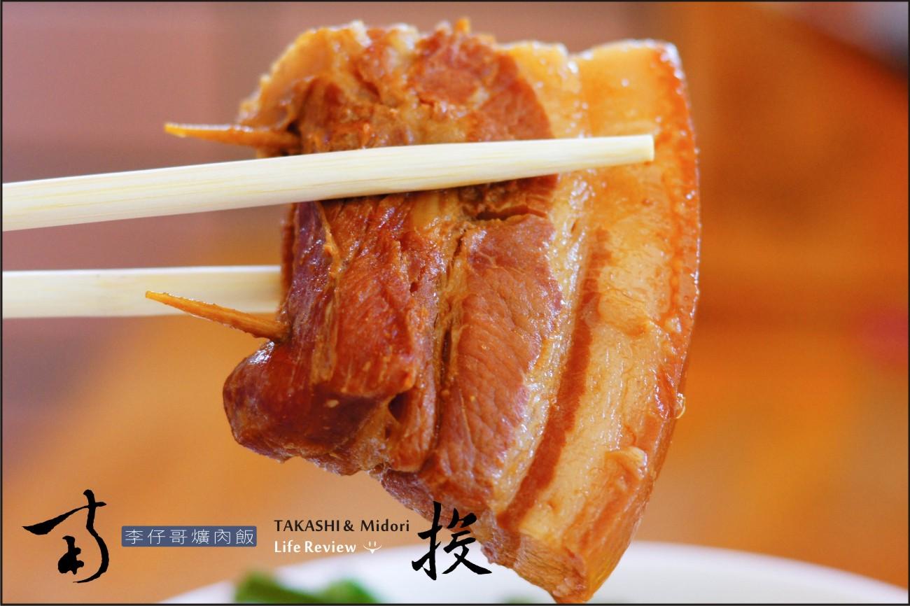 南投行-李仔哥爌肉飯-8.jpg