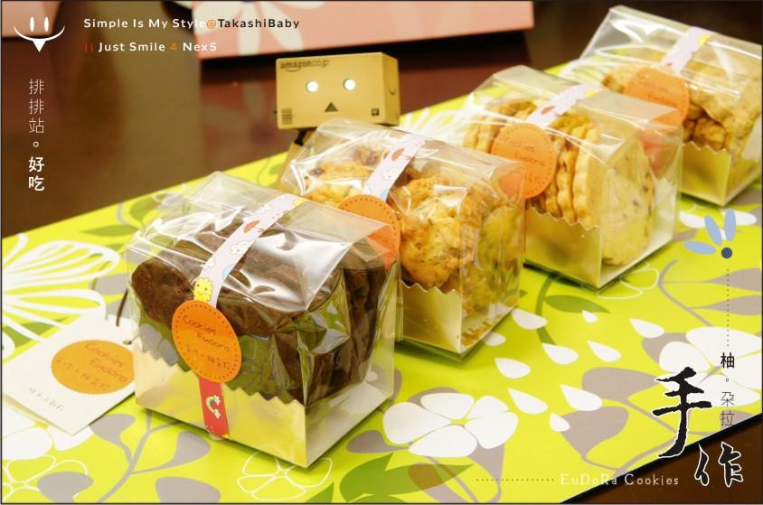 柚朵拉手作餅乾-8.jpg