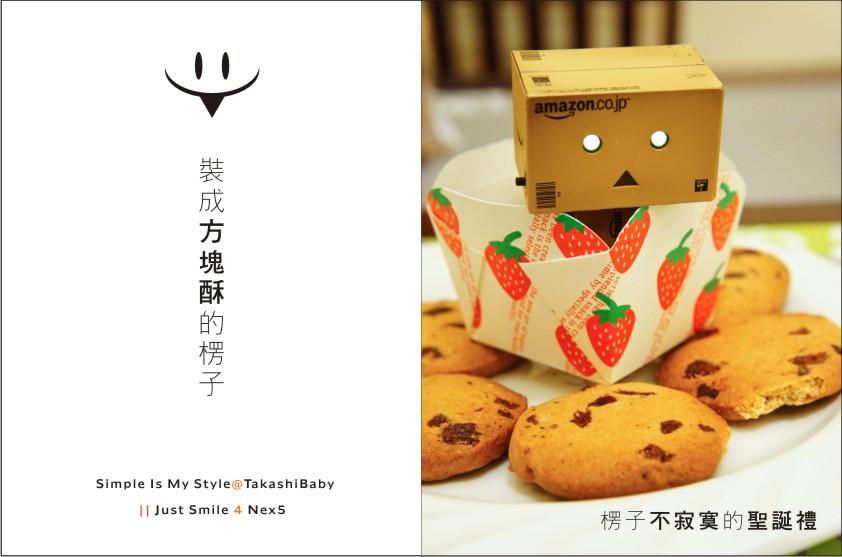 拉拉送的聖誕餅乾系列-17.jpg