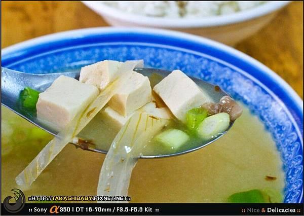 陳明統爌肉飯-7.jpg