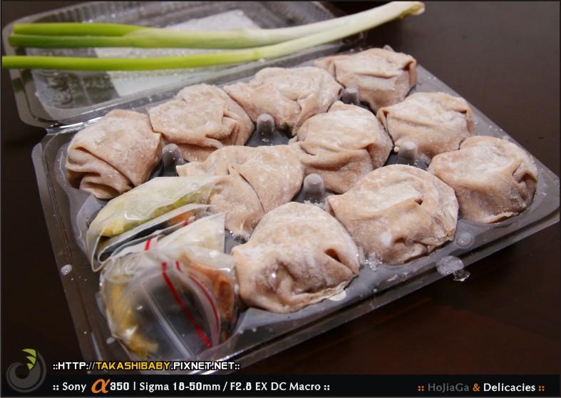 好吃家-餛飩乾麵篇-3.jpg