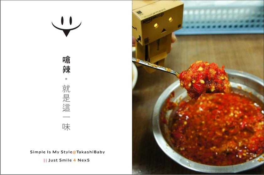 台北-饒河夜市老麵線-13.jpg
