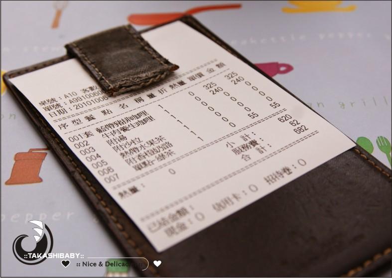 台中-咖哩事典-6.jpg