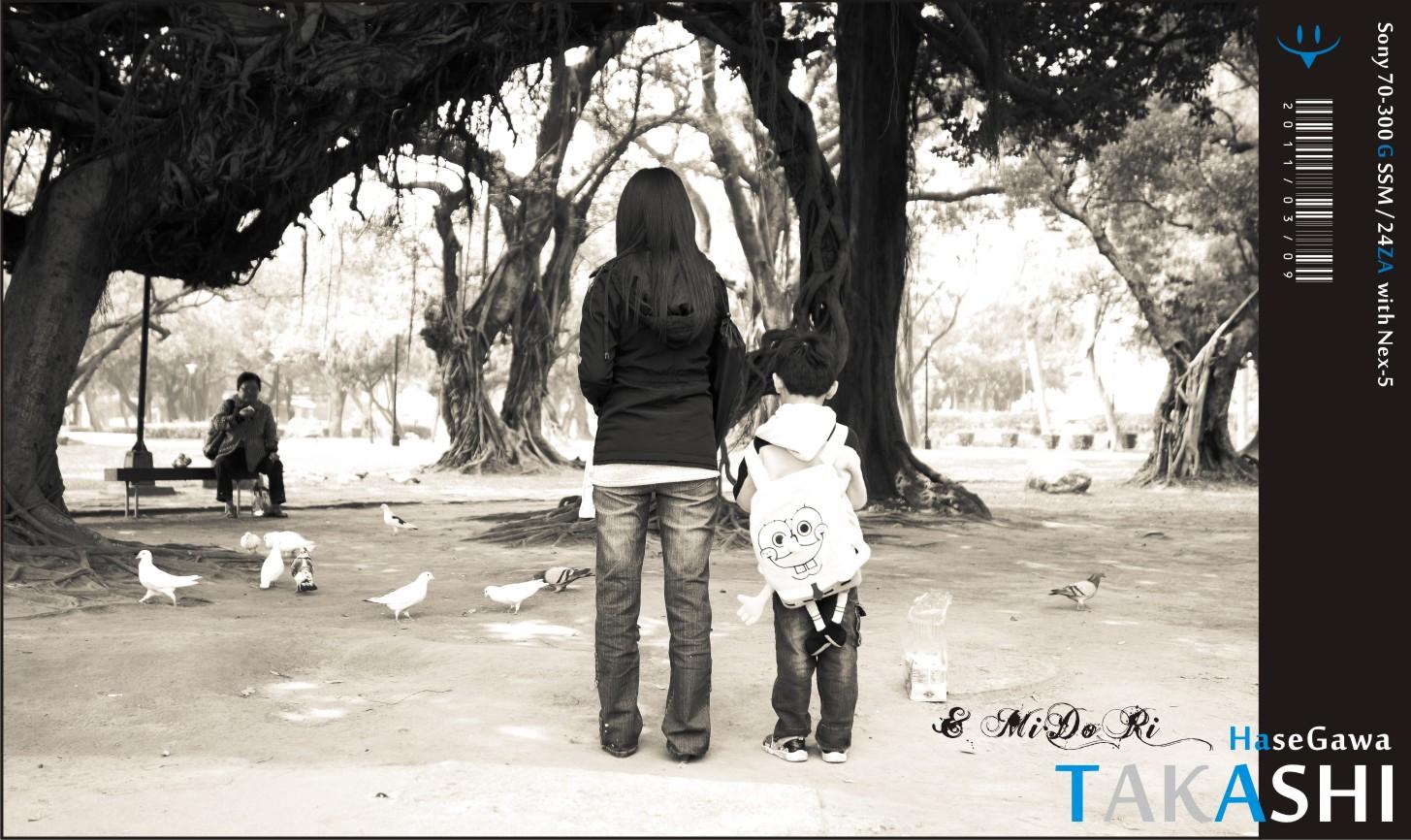 復遊台中公園。蒸籠飲茶-8.jpg