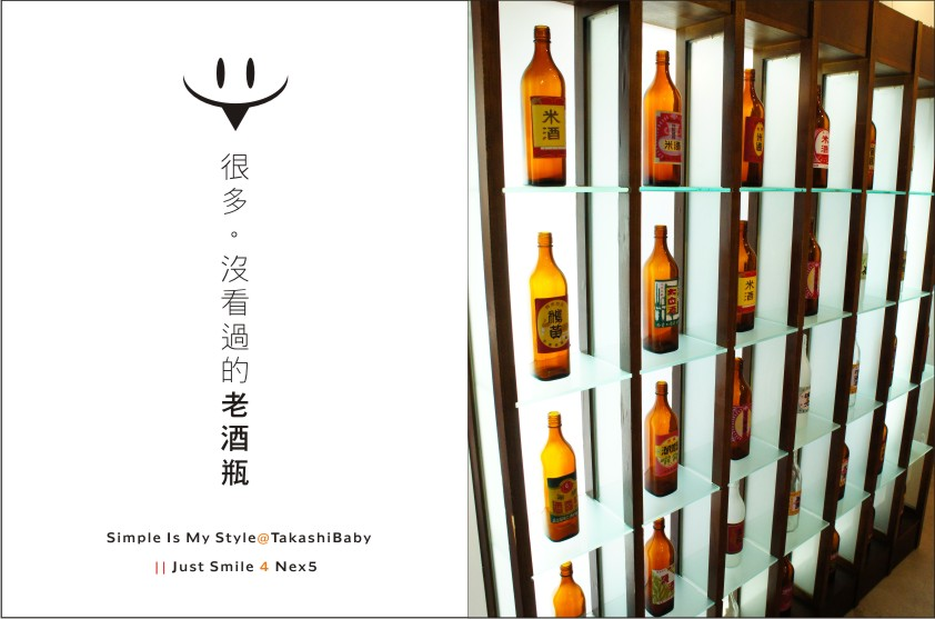 台中-舊酒廠-43.jpg