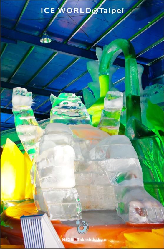 台北冰雕-40.jpg