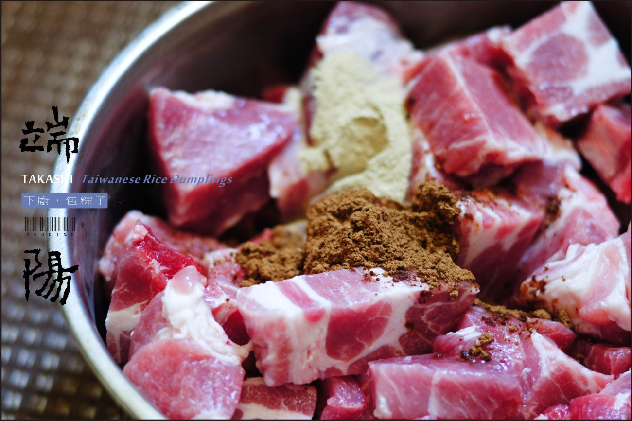 肉粽-1.jpg