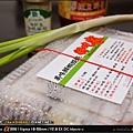 好吃家-餛飩乾麵篇-2.jpg