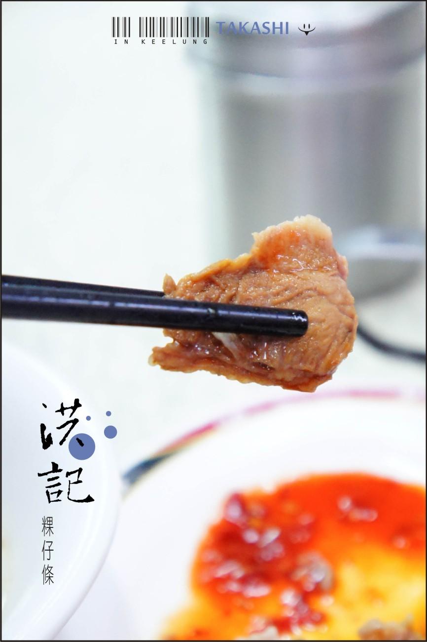 洪記粿仔湯-9.jpg