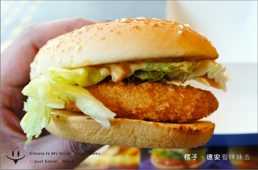 台中-跟阿楞吃麥當勞-10.jpg