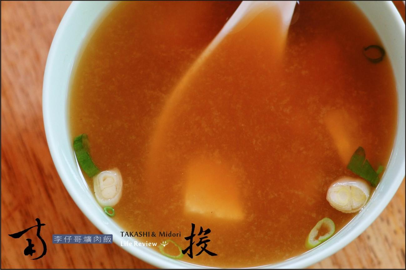 南投行-李仔哥爌肉飯-5.jpg