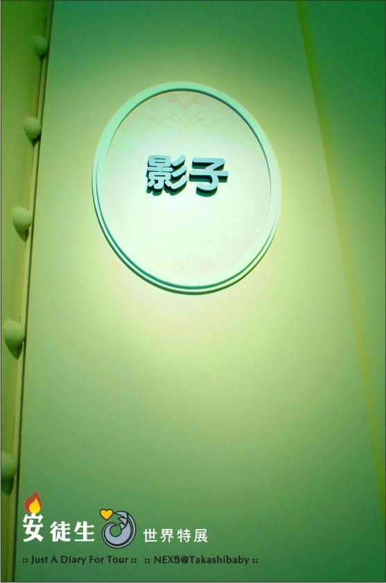 台中國美館-安徒生世界特展-143-1.jpg