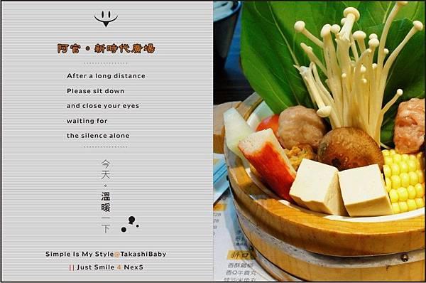 台中-阿官火鍋-1.jpg