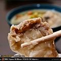 好吃家-餛飩乾麵篇-18.jpg