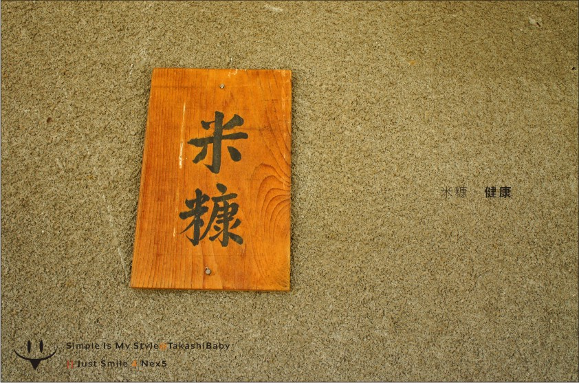 台中-舊酒廠-34.jpg
