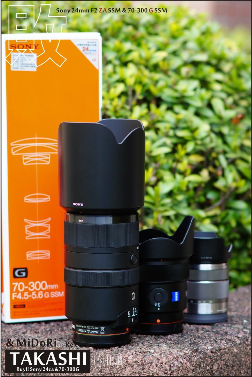 Sony 24za-70300G開箱-21.jpg