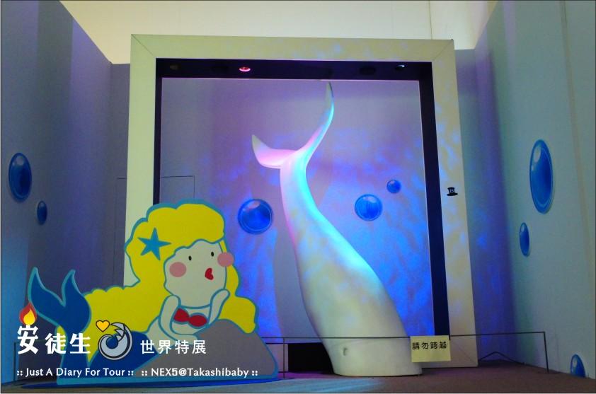 台中國美館-安徒生世界特展-175.jpg