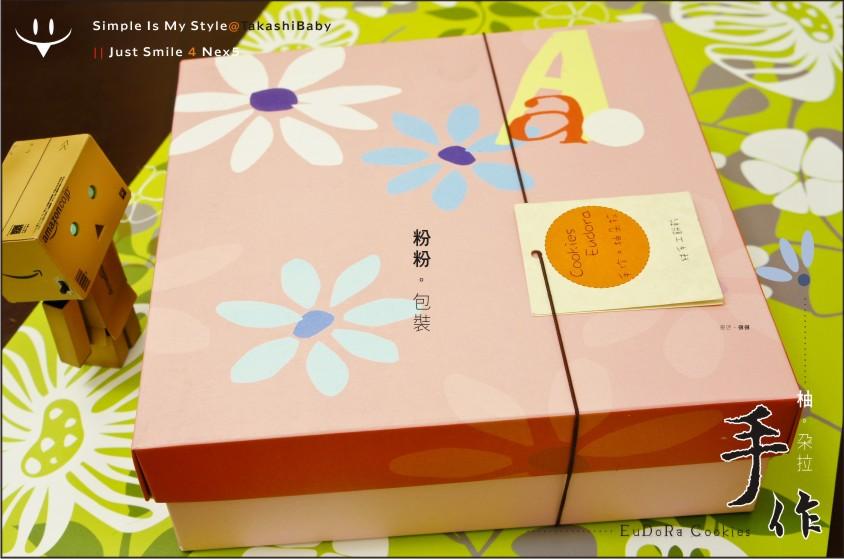 柚朵拉手作餅乾-2.jpg