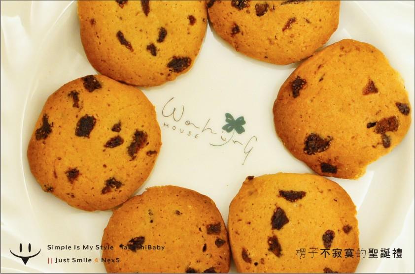 拉拉送的聖誕餅乾系列-16-1.jpg