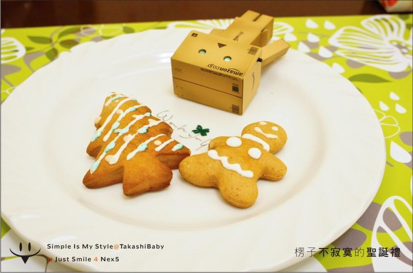 拉拉送的聖誕餅乾系列-21.jpg