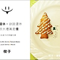 拉拉送的聖誕餅乾系列-1.jpg