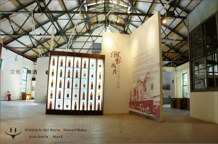 台中-舊酒廠-38.jpg