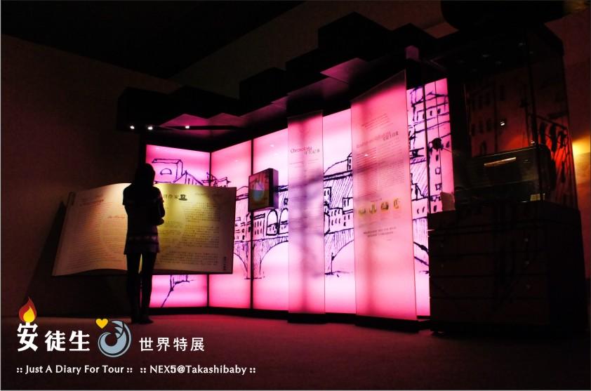 台中國美館-安徒生世界特展-124.jpg