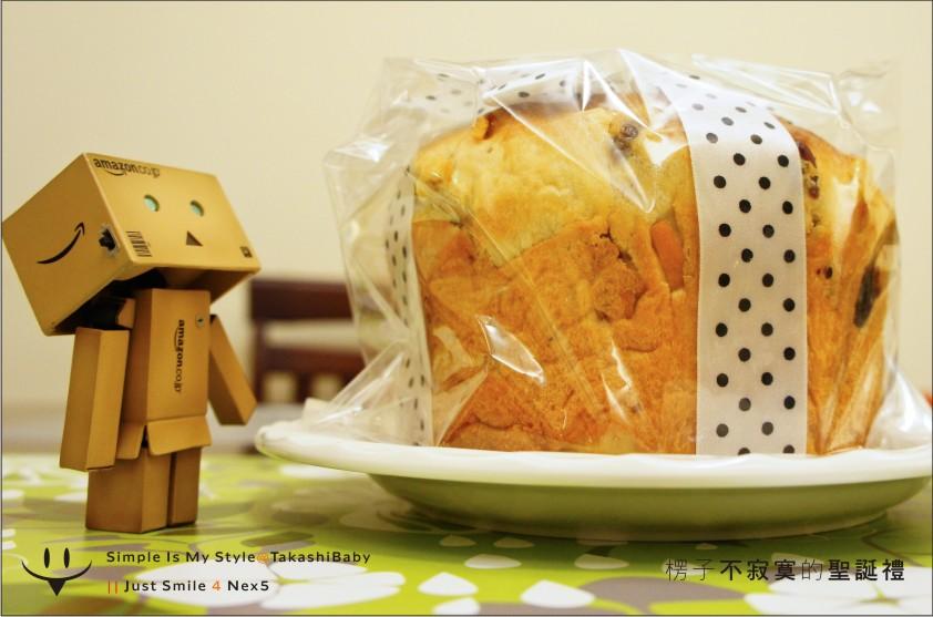 拉拉送的聖誕餅乾系列-14-1.jpg