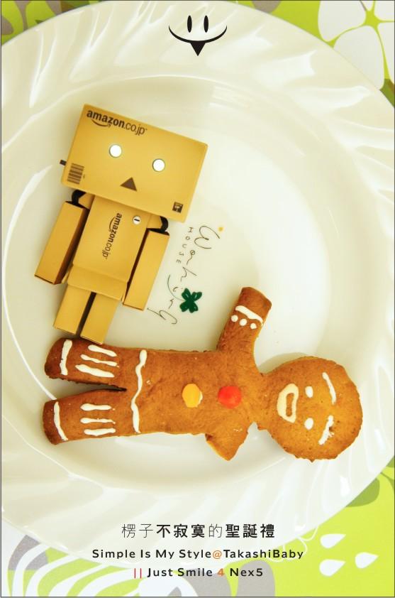 拉拉送的聖誕餅乾系列-20.jpg
