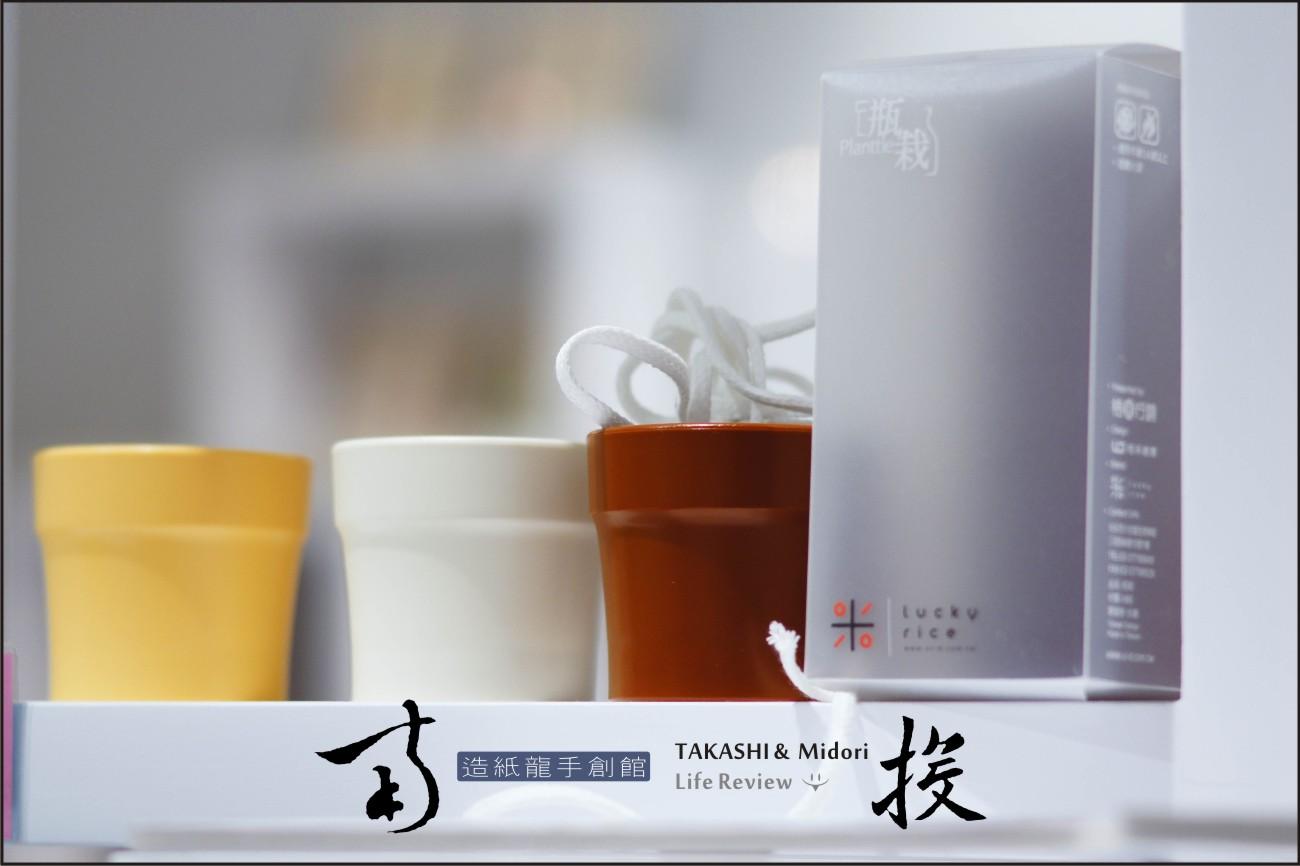 南投行-造紙龍手創館-Ⅰ-31.jpg