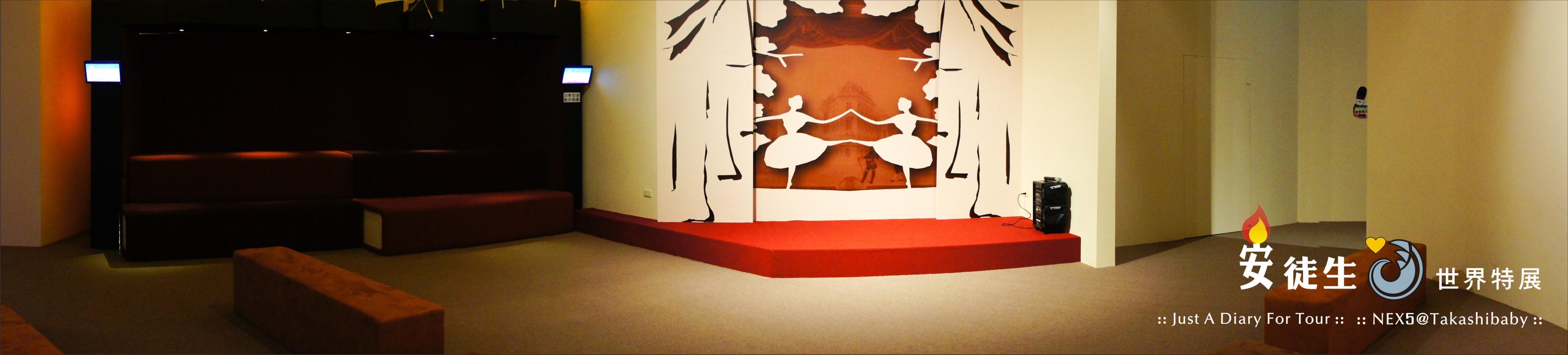 台中國美館-安徒生世界特展-168.jpg