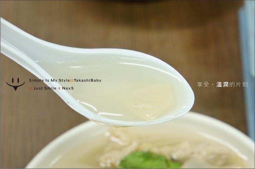 台北-饒河夜市老麵線-17.jpg