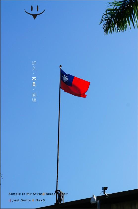 台中-舊酒廠-59.jpg