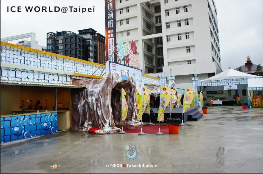 台北冰雕-1-0-4.jpg