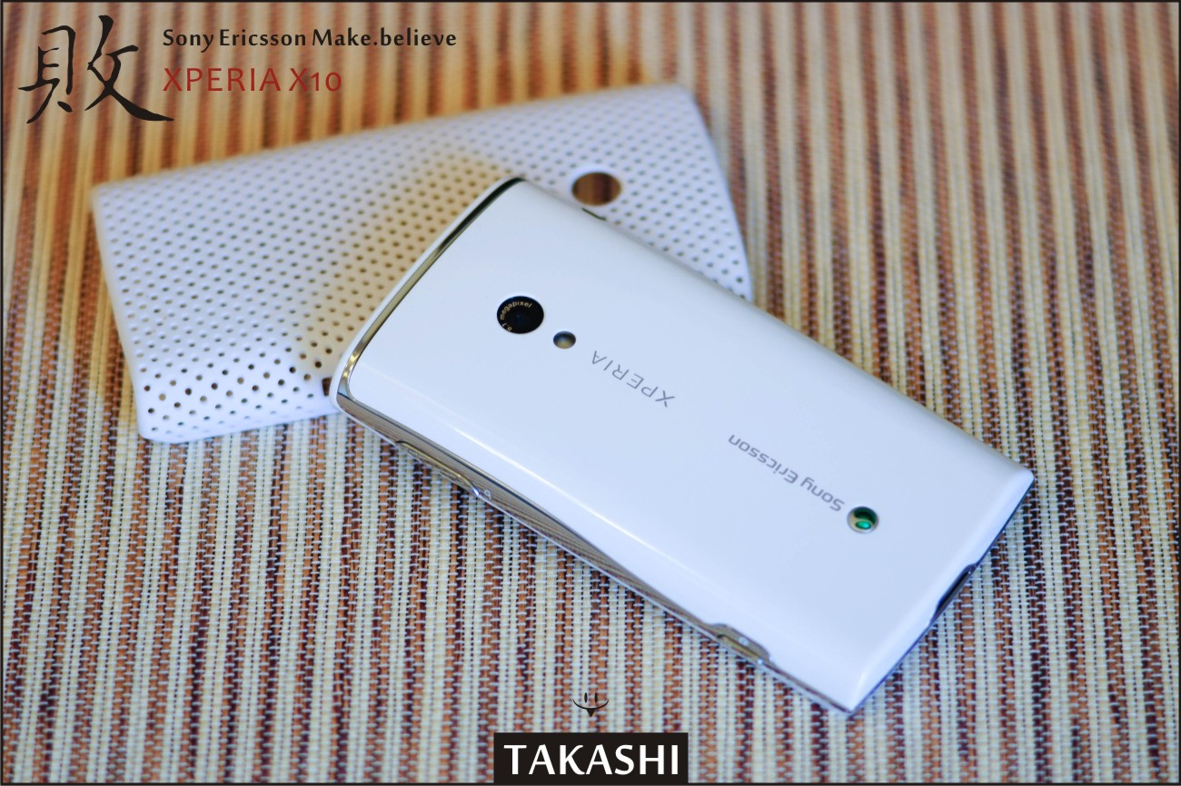 X10手機開箱-7.jpg