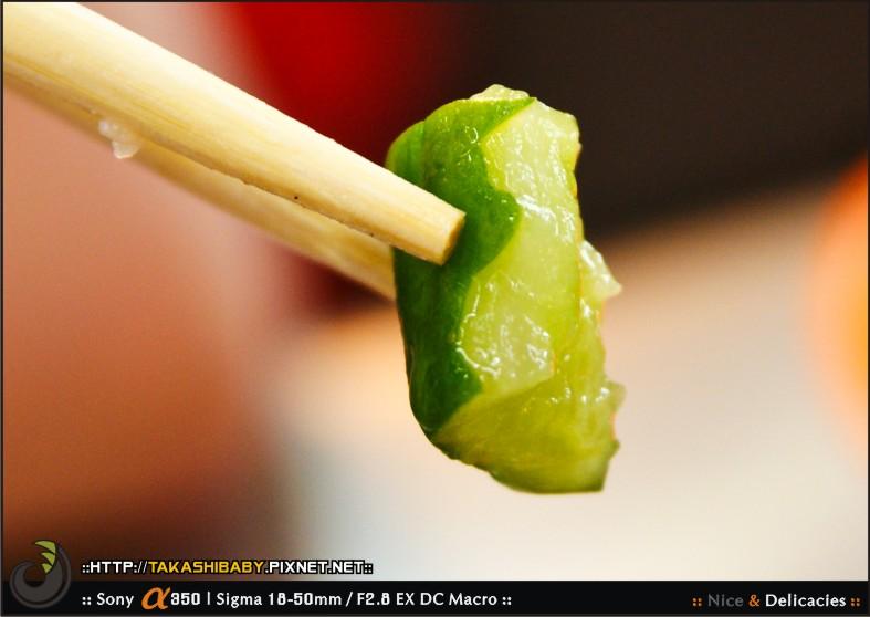 瑞芳鹹粥-12.jpg