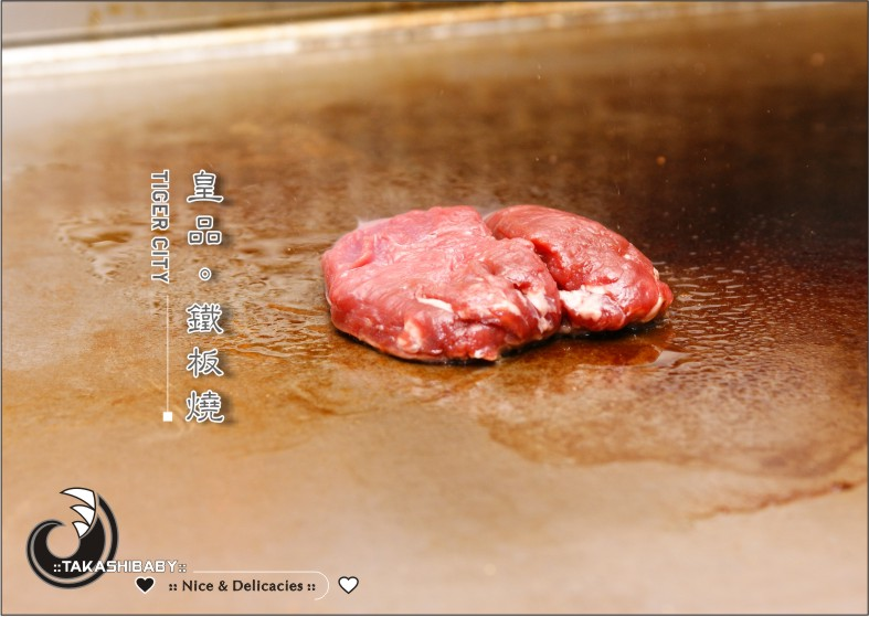 最好吃的鐵板燒-0.jpg